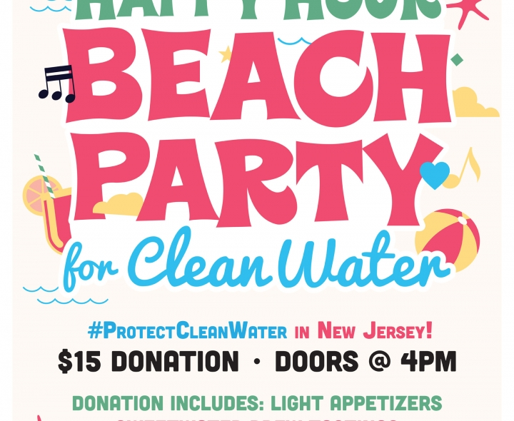 Happy Hour Beach Party for Clean Water